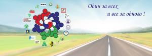 Альянс СО НКО Тюменской области объявляет о старте трех соседских конкурсов в преддверии восьмого «Фестиваля соседей»