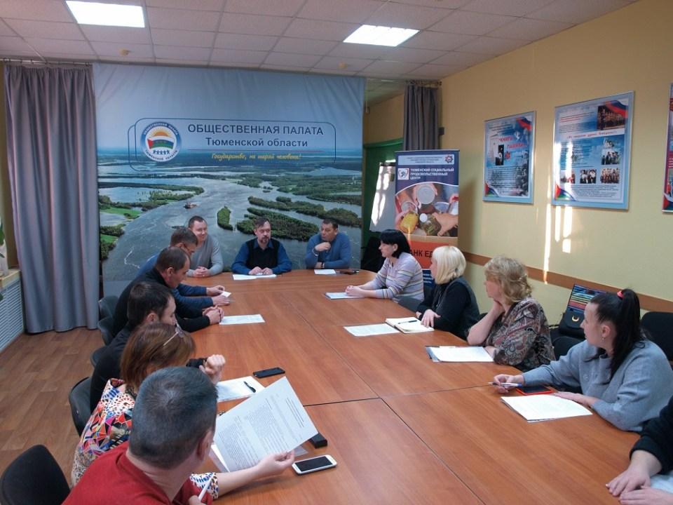 Социальный проект тюменских общественников «Банк еды» получил новый статус
