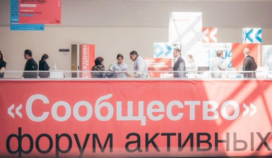 ГБУЗ Волгоградский областной центр медицинской профилактики