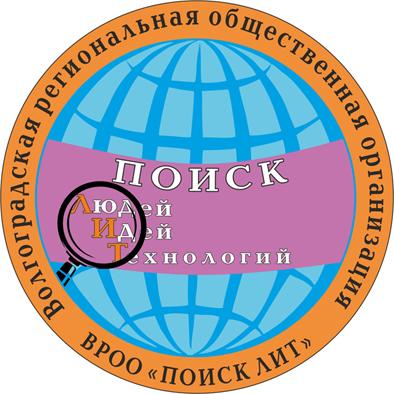 ресурсный центр некоммерческих организаций