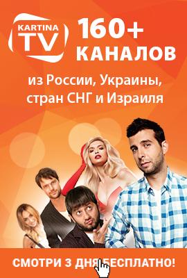 Русское Телевидение в Канаде