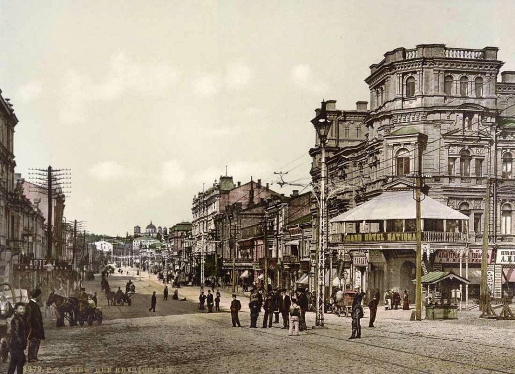 old kyiv photos