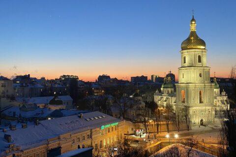 view of Kyiv