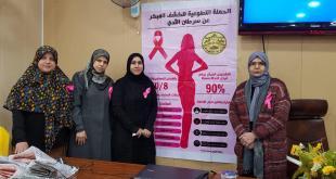 ندوة علمية للكشف المبكر عن سرطان الثدي