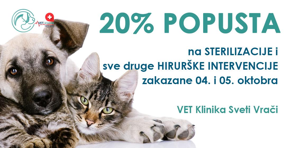 VET Klinika Sveti Vrači - 20% popusta na sve hirurške intervencije