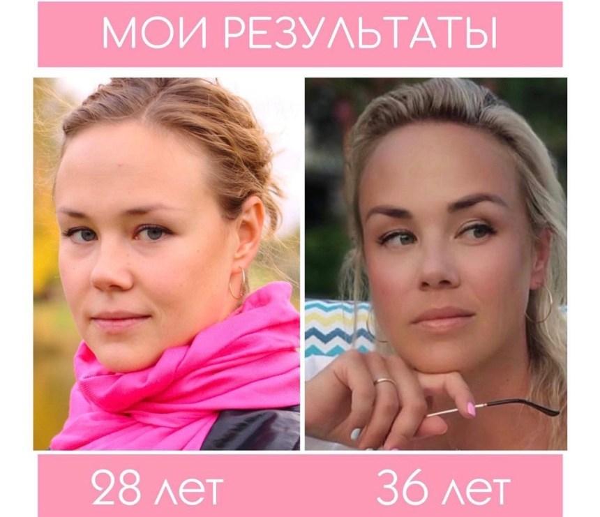 Виктория Кучумова