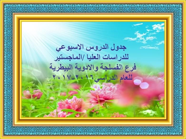 flower_333.jpg