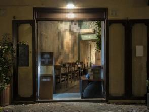 Vendita Licenza Commerciale Roma Centro