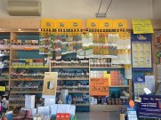 https://vetrinafacile.it/annunci-immobiliari/roma/20913/macerata-mc-vendita-tabaccheria-cartoleria-edicola/