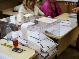 Гласуване, СИК Снимка: Пламен Трифонов.