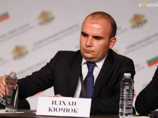 Илхан Кючук