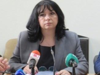 Теменужка Петкова Снимка: Пресцентър на Министерството на енергетиката
