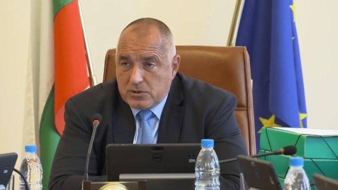 Бойко Борисов на Министерски съвет