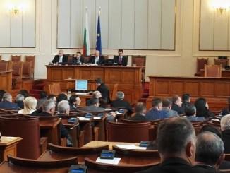 народно събрание, парламент, пленарна зала Снимка: Вевести.бг