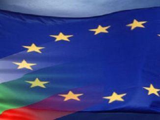 БГ ЕС знаме