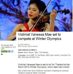 Vanessa Mae BBC