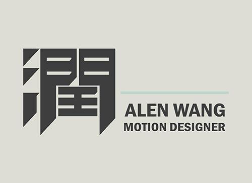 Alen Wang