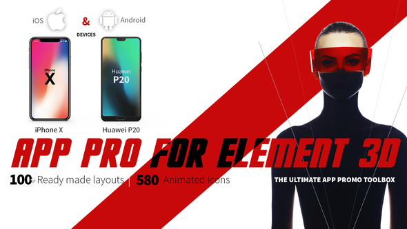 VIDEOHIVE APP PRO FOR ELEMENT 3D