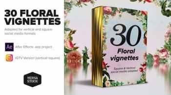 In Full Bloom – Floral Vignettes