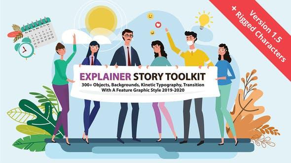 Story Maker Explainer