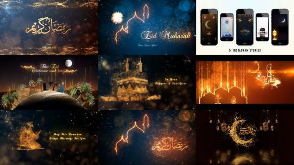 Eid Mubarak, Ramadan Kareem & Haj Mubarak (Arabic & English) Mega Pack