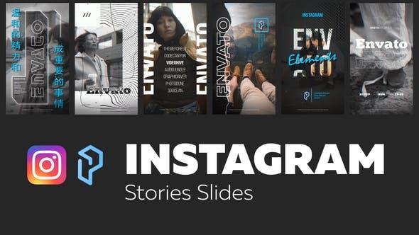 Instagram Stories Slides Vol. 12