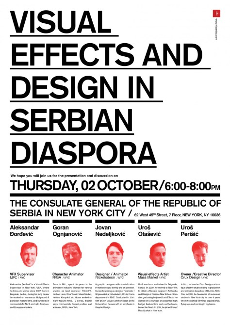 VFX_DESIGN_SERBIAN_DIASPORA_NYC_Poster_ENG_02