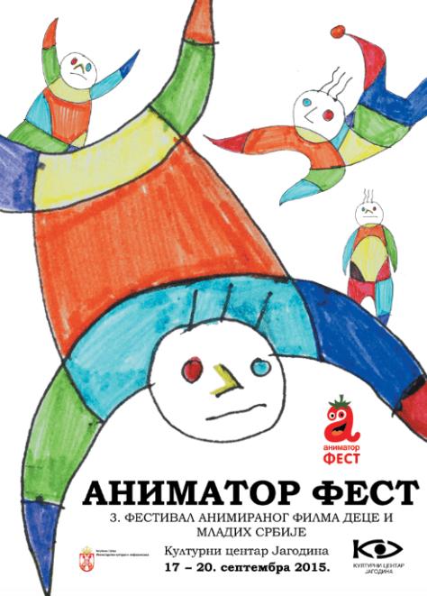 Autor: Tamara Petrovski