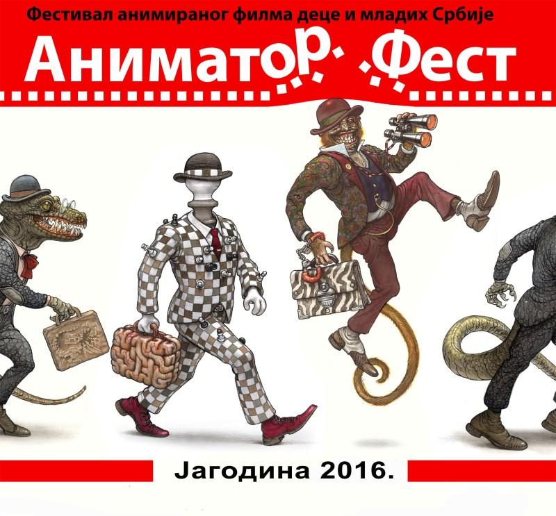 animator-fest-2016