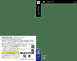 PSP template