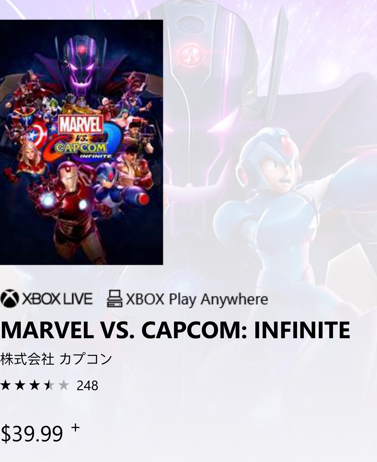 Marvel vs Capcom: Infinite is now a Play Anywhere title