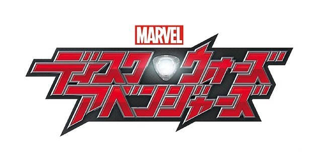 Nuevo anime titulado Marvel Disk Wars: The Avengers