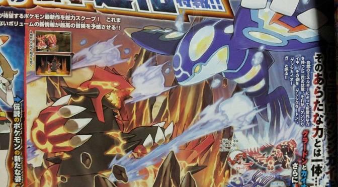 Se revelan Nuevas Mega Evoluciones para AlphaRuby y OmegaSapphire