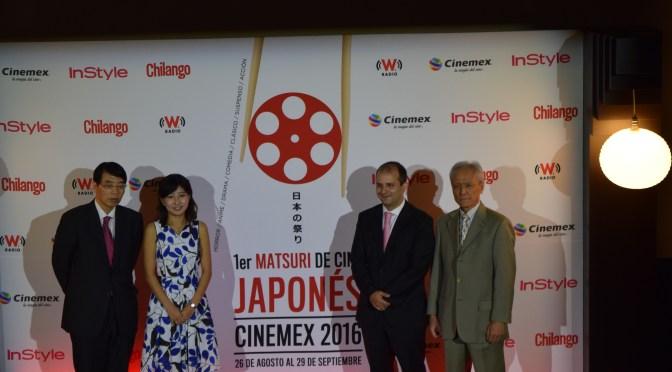 "<span class=""entry-title-primary"">Cinemex presenta Matsuri Cine, 1ª muestra itinerante de cine japonés</span> <span class=""entry-subtitle"">¡Llegará con todo y Kingsglaive Final Fantasy XV!</span>"