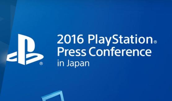 """<span class=""""entry-title-primary"""">Disfruta aquí la conferencia de PlayStation de TGS a las 2:00 am</span> <span class=""""entry-subtitle"""">Vayan preparando el café</span>"""
