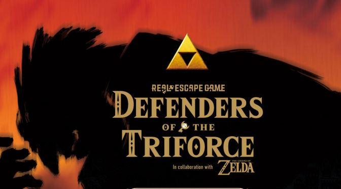 """<span class=""""entry-title-primary"""">Nintendo prepara una experiencia real de escape de The Legend of Zelda</span> <span class=""""entry-subtitle"""">Lástima que sólo estará en Estados Unidos</span>"""