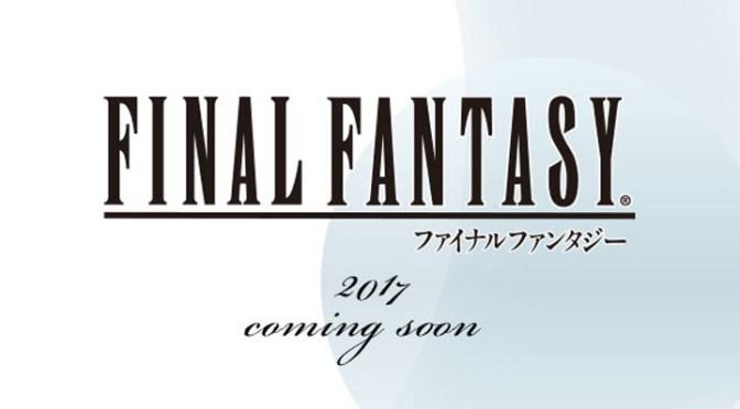 """<span class=""""entry-title-primary"""">Muy pronto sabremos qué planea Square Enix para el 30 aniversario de Final Fantasy</span> <span class=""""entry-subtitle"""">¿Será cierta la colección de FF I-IX?</span>"""