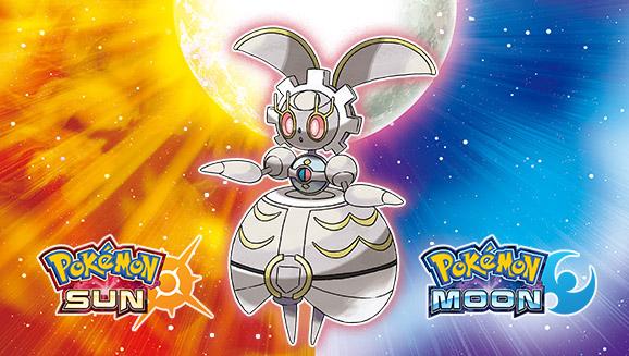 """<span class=""""entry-title-primary"""">¿Quieren a Magearna para Pokémon Sun & Moon? Aquí el código</span> <span class=""""entry-subtitle"""">No pierdan la oportunidad de obtener a este Pokémon</span>"""