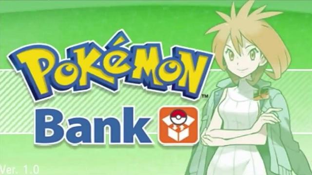 """<span class=""""entry-title-primary"""">¡Se anuncian nuevos detalles del PokéBank!</span> <span class=""""entry-subtitle"""">La actualización puede estar mas cerca de lo que crees.</span>"""