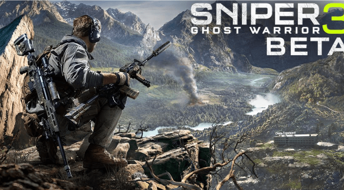 "<span class=""entry-title-primary"">Ya pueden registrarse para la beta de Sniper: Ghost Warrior 3</span> <span class=""entry-subtitle"">Únicamente para PC/Steam</span>"