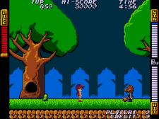 Athena - 1986