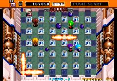 Neo Bomberman - Hudson Soft