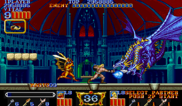 Magic Sword - 1990