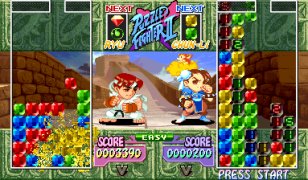 Puzzle Fighter II - 1996