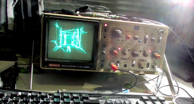 אמולציה של Quake על אוסילוסקופ. כי למה לא בעצם.