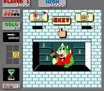 monsterworld1-arcade-01