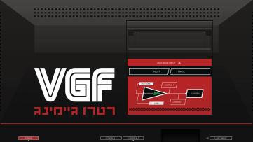 vgfreak-wallpaper-02