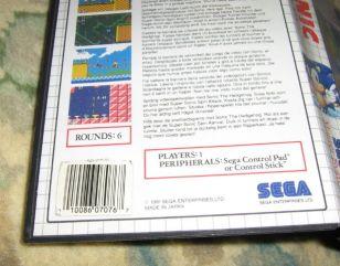 Sonic American Pack
