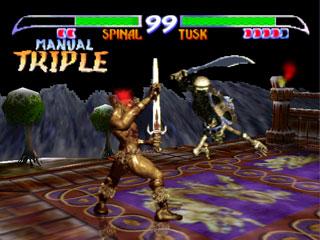 Killer Instinct N64 - 1