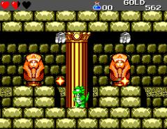 monsterworld2-sms-02